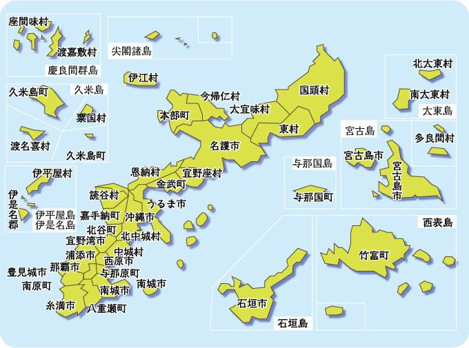 沖縄県の粗大ごみの手数料や ... : 都道府県名 地図 : 都道府県